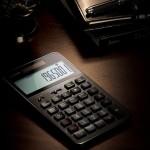【経済学部・商学部向け】公認会計士受験向け、12桁の最高級電卓、カシオより