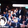 【TVがやっと取り上げた】津田弥太郎・民主党議員が国会内で女性議員にセクハラ暴行