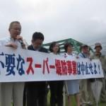 共産党がおこなった堤防中止運動の写真
