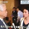 ウソつき蓮舫(民主党)2