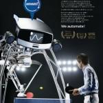 オムロンの卓球ロボット
