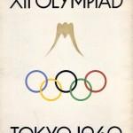 昭和15(1940)年、幻の東京オリンピック