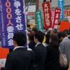 反政府デモをしている長崎県教員たち