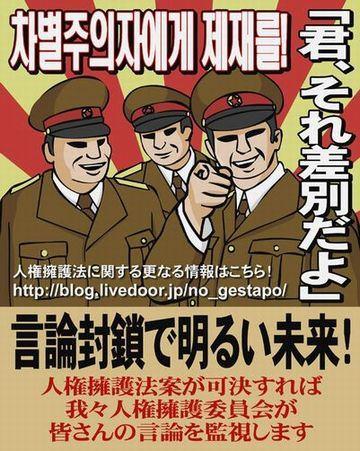 jinkenyougo1