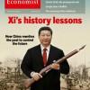 なぜ中国はウソの歴史を押しつけるのか?