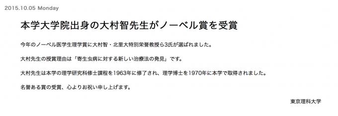 スクリーンショット 2015-10-06 0.19.00