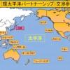 TPP時代に必要な外国語は、日本語、英語、スペイン語、ベトナム語、そしてマレー語?