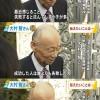 ノーベル医学・生理学賞受賞の大村博士と徒然草