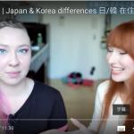 日本はあらゆる点で、韓国の上だと証明されました