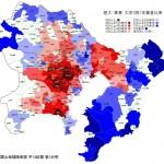 地方と東京の大きな違い