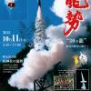 アメリカ空母輪形陣(りんけいじん)を突破する日本のミサイル