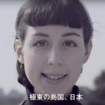 スターウォーズに登場した未来と、いま日本で開発中のもの