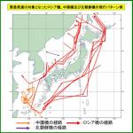 なかなか報道されないこと:中国とロシアの日本領への領空侵犯