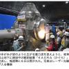 アインシュタインが予言した重力波観測用の「かぐら」完成、岐阜県飛騨市の神岡鉱山地下で公開