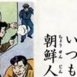 靖国神社爆破テロ事件:犯人は韓国人なのに、韓国政府が日本に文句を言ってきた
