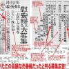 慰安婦問題、日韓合意について 1