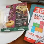【躾(しつけ)は重要】朝鮮迎え舌(むかえじた)という日本の文化にない食べ方をする人たち