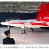 ゼロ戦が復活した日、日本の新型ステルス機がお披露目(ひろめ)になりました