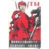日本共産党がダメな政党である理由