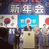 危険な政党・日本共産党の目的は、朝鮮人に日本を支配させることでしょ?