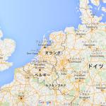 大正元年(1912)、日本とオランダが結んだ日蘭(にちらん)通商条約で許可されたこと