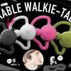 【新型】ウェアラブル(身に付けられるコンピュータ)トランシーバー:10人同時通話可能、スマホ必須