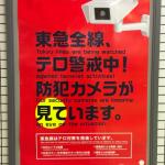 【在校生向け】文科系は東京の大学を目指そう!奨学金の制度も調べておこう