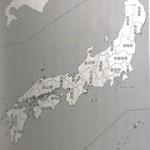 【在校生向け】長崎県は福岡県に統合されるの?