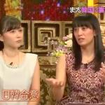 【東京MX:ニュース女子】韓国に対して謝ってはダメ