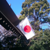 【動画あり】東京・渋谷、表参道から明治神宮で日本建国2676年の建国祭