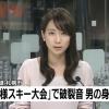 【爆破テロ】札幌で皇族を狙った爆弾テロ事件