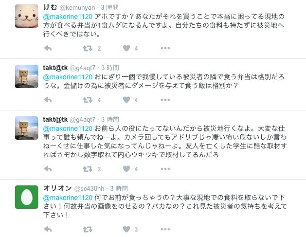 スクリーンショット 2016-04-18 17.28.21