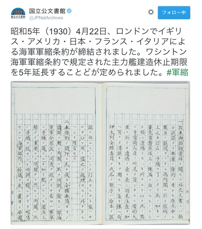 スクリーンショット 2016-04-22 20.09.34