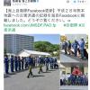 ヘリ空母「いずも」熊本地震の被災地支援で北海道・小樽港を出港