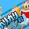 【動画あり】ガリガリ君10円値上げの衝撃