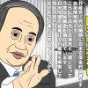 熊本の大地震で、中国、ロシア、そして韓国がどういう軍事行動をとるのか?