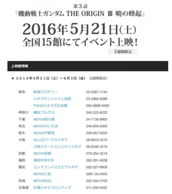 スクリーンショット 2016-05-07 15.36.12