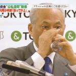 舛添都知事、「朝鮮飲み」の習慣が身についていらっしゃるように見えます