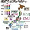 【資料】九州では回転焼きと呼びますが・・・