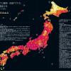 最大震度マップ:日本全国、すべての地域で大地震の可能性があります