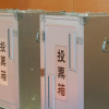 【TVが触れない改正公職選挙法】7月の選挙から適用されます