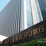 【在校生向け】三菱東京UFJ銀行の副頭取に、大村高校の先輩が就任されました