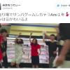 【在校生向け】スーパー西友店内で営業妨害をおこなった青山学院大学生