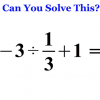 【在校生向け】この問題、一瞬で解けますか?