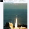 【在校生向け】宇宙航空研究開発機構(JAXA)、小型ロケットで超小型衛星の打ち上げを発表