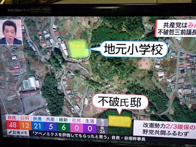 【西日本豪雨】アパグループ、被災地に1億円と「アパ社長カレー」1万食を寄贈 ★4[画像] ->画像>36枚