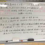 【在校生向け】北海道の大きさ・広さ、そして九州大学・北海道大学など
