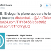 トルコ軍のクーデター(coup d'État:フランス語)は成功してないもよう