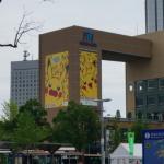 【在校生向け】ピカチュウ大発生、そして横浜市と大村高校