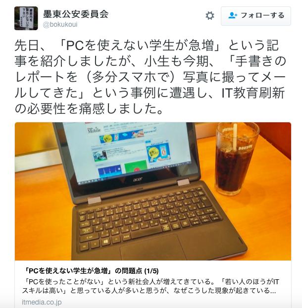 スクリーンショット 2016-08-14 0.31.25